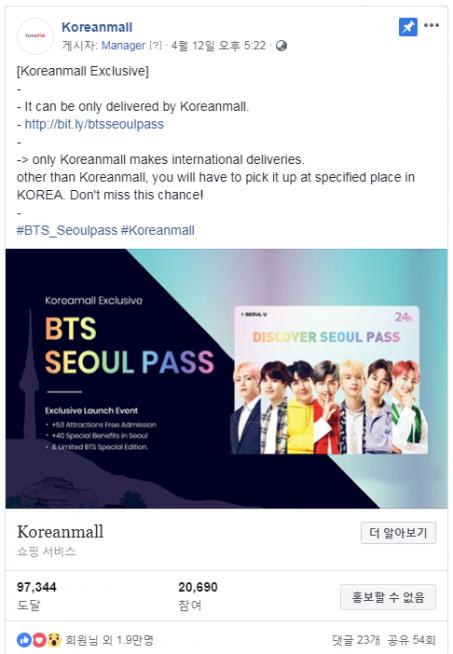 페북 포스팅-BTS